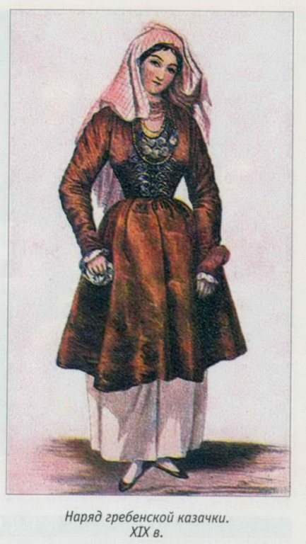 Казачья Одежда Женская Ригельман