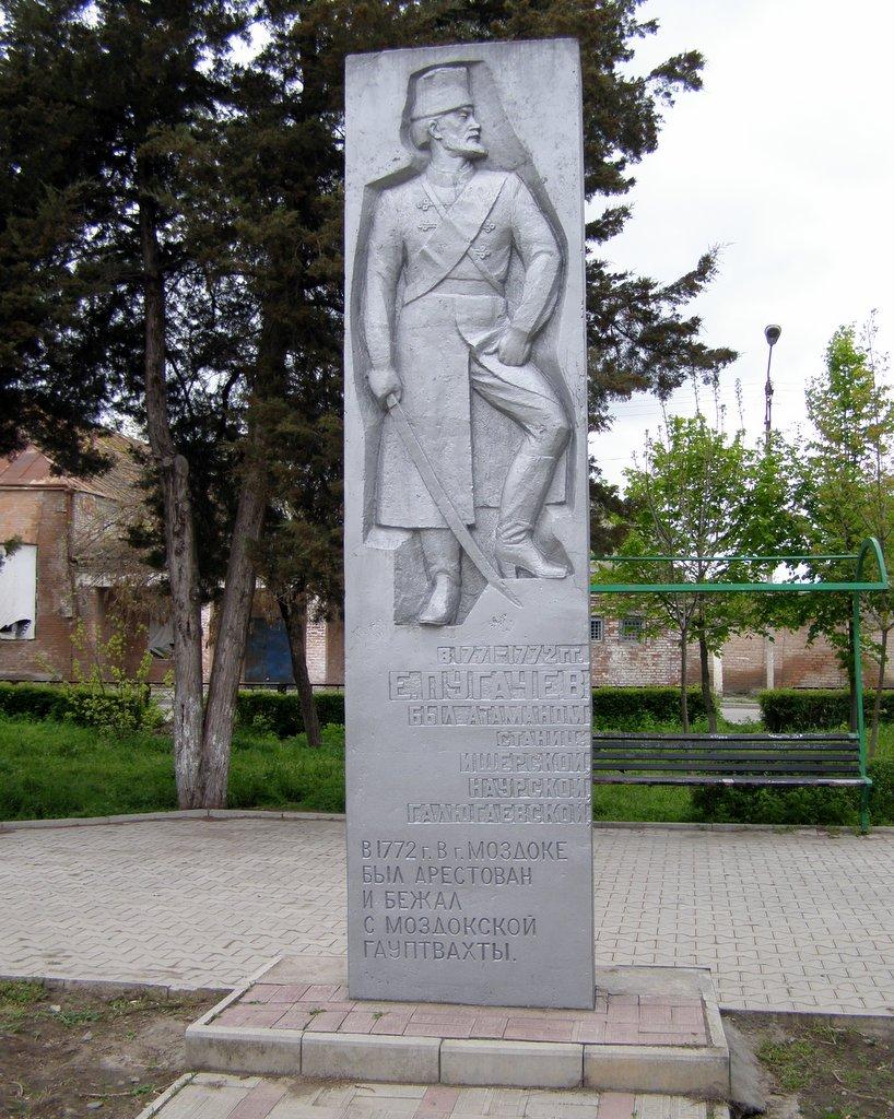 http://kazachestvokavkaza.com/_pu/1/33838030.jpg